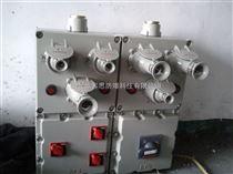BXX51洗煤厂粉尘防爆检修电源箱