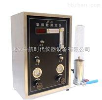 氧指數測定儀--數顯式氧指數試驗機