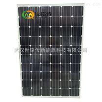 250W多晶硅太阳能电池板