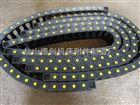 激光切割机电缆穿线塑料拖链