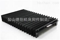 數控銑床風琴式導軌防護罩