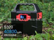 神贝户外锂电储能电源S320,太阳能专用蓄电池厂家