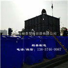 浙江10立方化工复配罐 环保专用塑料水塔 厂家直销