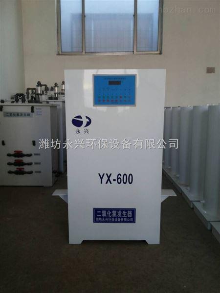 电解法二氧化氯发生器欢迎来电订购