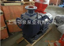 ZWL直聯式無堵塞自吸排汙泵