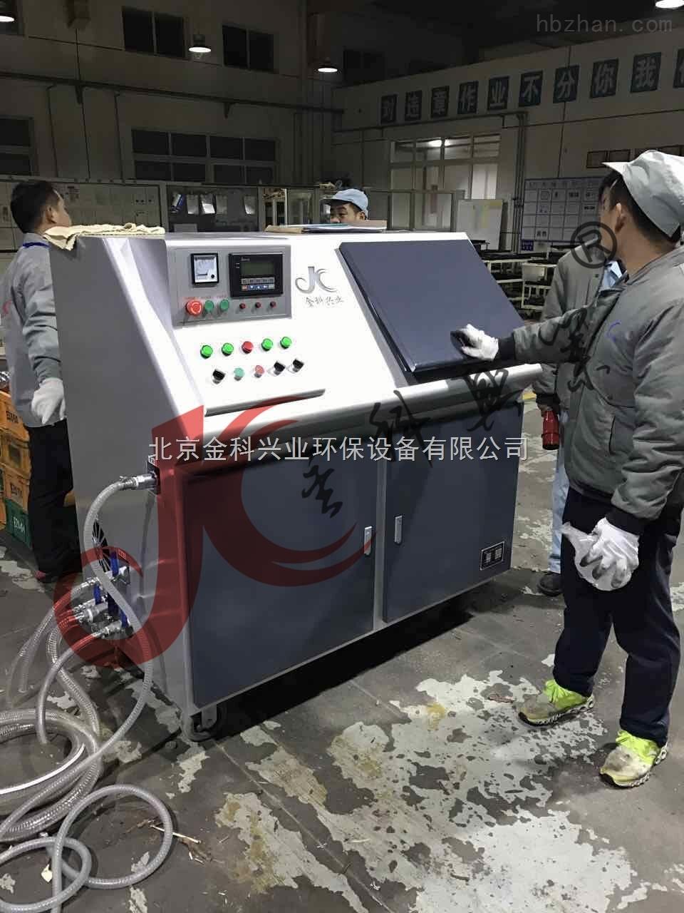 切削液过滤再生设备价格
