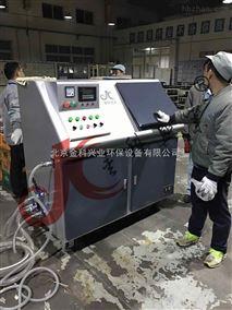 切削液过滤再生设备供应