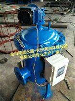 RZFG全自动滤水器