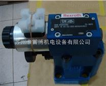 REXROTH電磁溢流閥DBW30B2-52/100U6EG24N9K4