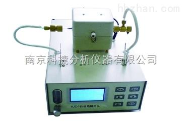 RJZ-1单管全自动热解吸仪/热解析仪/气相色谱样品前处理