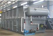 黑龍江平流式溶氣氣浮機售後三包