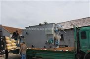 吉林平流式溶氣氣浮機技術專業