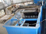 江蘇平流式溶氣氣浮機使用說明