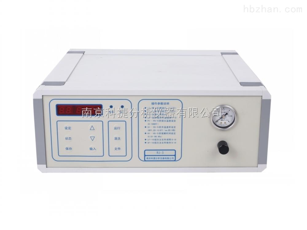 RJ-3型科捷裂解器进样器/可连国产进口气相色谱/橡胶塑料检测