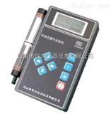 HS32-TY-3手持式烟气分析仪(O2+CO+计算CO2)