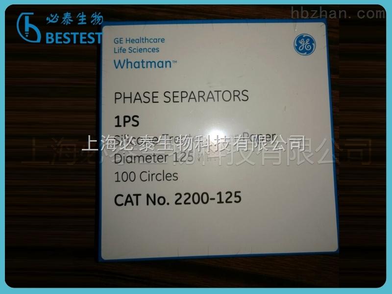 whatman 1PS析相纸 疏水性的高级滤纸 直径125mm