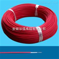 AGRP矽橡膠電線