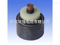 ZR-YJV-3.6/6kv-1*185電纜