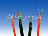 KX-HA-FVRP 2*1.0補償導線