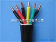 四芯控製電纜ZRC-KVVR 4*4