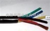 zrc-kyjvp2-22-8*6/控製電纜