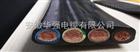 硅橡胶扁电缆YGGB【8*4】-电缆价格