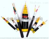 NH-VDVD-4*2.5-耐火電纜
