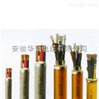 NHA-VV22-0.6/1KV 3*35+2*16--耐火电缆