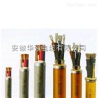 NHA-VV22-0.6/1KV 3*35+2*16--耐火電纜