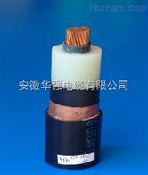 ZRC-YJV62-26/35kv-1*400/電纜價格
