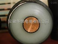 ZA-YJV62 1*300【高壓電纜18/30KV