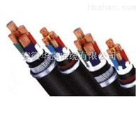 YJV32-0.6/1KV 3*70+1*35電纜