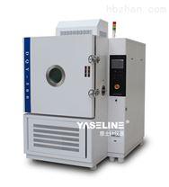 低氣壓試驗箱的產品簡介