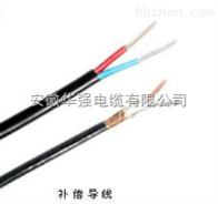 ZR-KX-HA-FFRP 2*1.5【補償導線】