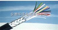 鍍錫屏蔽電纜RVVP1