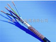 rvvsp 4*1.0信號電纜