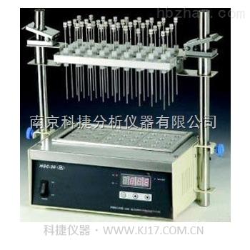 HGC系列干式加热 氮吹仪/吹氮仪/氮气浓缩装置/样品前处理制备