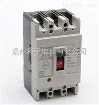 温州科宇(KYM2)交流塑壳断路器 光伏汇流箱专用