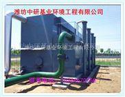 鹤壁市发酵奶地埋式污水处理设备