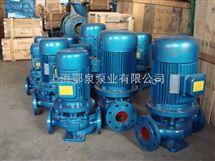 SG立式管道泵供應
