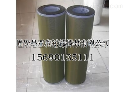 JLX-150X850聚结滤芯JLX-150X850