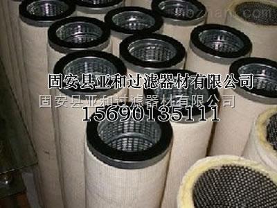 JLX-150X500聚结滤芯JLX-150X500
