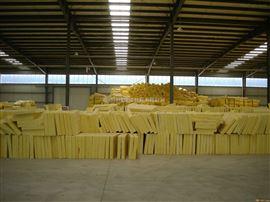 厂家生产供应超细玻璃棉板