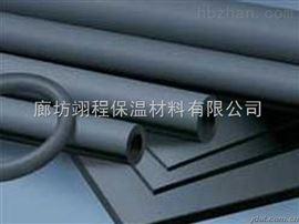 不干胶橡塑保温板价格