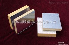 酚醛复合风管 玻纤风道复合保温板系列 价格