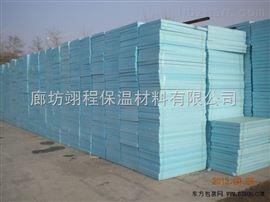 外墙挤塑板密度