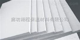 优质外墙挤塑板供应商,国标挤塑板生产厂家