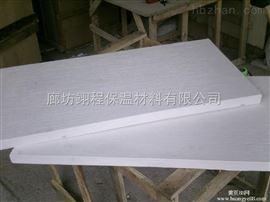 河北 高密度-硅酸铝针刺毯专业生产厂家