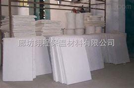 高纯型陶瓷纤维硅酸铝甩丝针刺毯价格