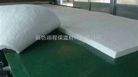 高纯型陶瓷纤维毯 硅酸铝针刺毯售价
